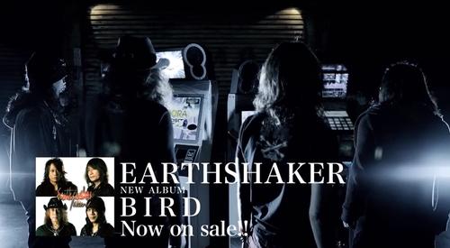 ロックバンド『EARTHSHAKER』とGITADORAがコラボ! あさき作詞、96作曲の『夕星の芒野と消ゆ』がTri-Boostに収録決定!