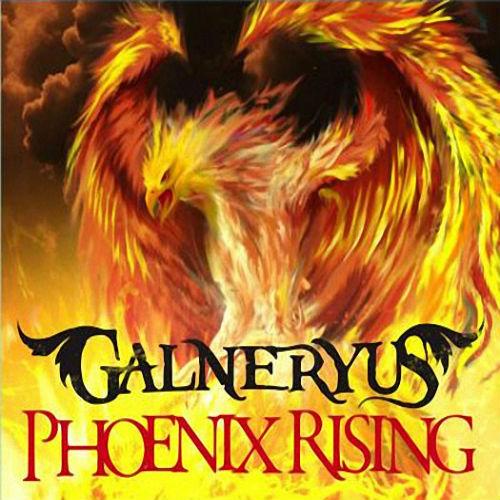 指+に『Galneryus pack』が配信決定!
