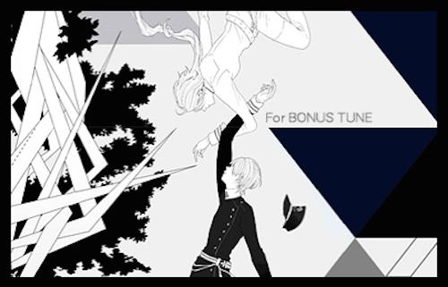 jubeat 8月21日よりBONUS TUNE楽曲にAkhuta新曲『枝に結ぶ願い』が登場!