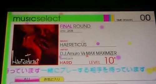 リフレクとIIDXのレベルを99にすると隠し曲『HAERETICUS / D.J.Amuro Vs MAX MAXIMIZER』が出現