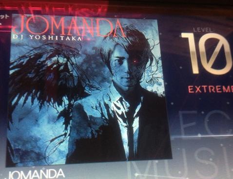 ボルテのアピールカードに『JOMANDA』が混ざっているらしい これはもしかして・・・