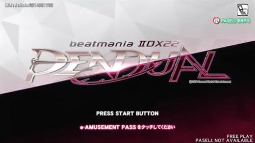 IIDX最新作「beatmania IIDX 22 PENDUAL」のプレイ動画がBEMANI生放送にて初お披露目! ジャカルタファンクブラザーズの新曲も初公開!