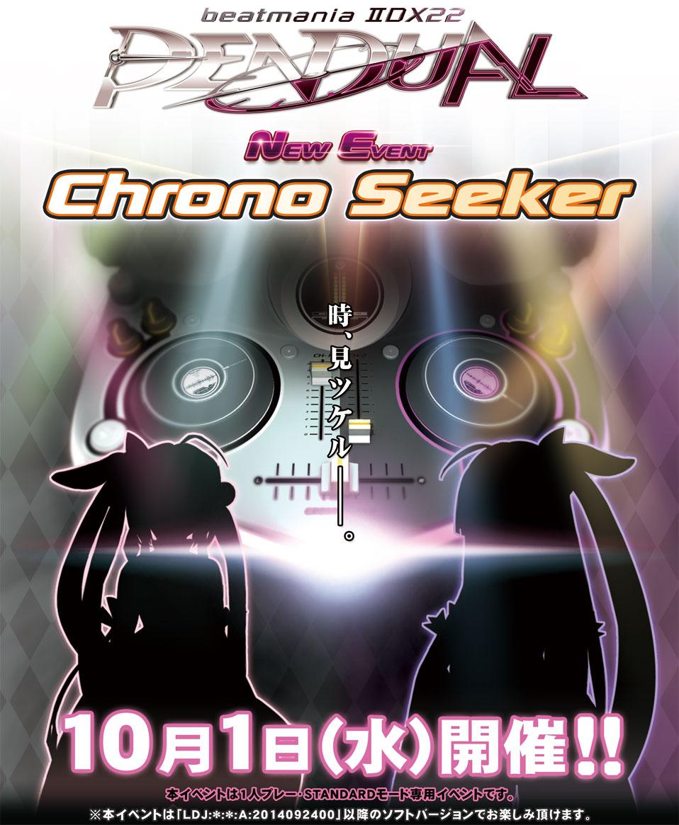 chronoseeker_pre