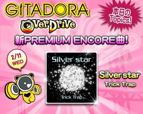 GITADORA 新プレミアムアンコールにTrick Trap新曲『Silver star』が登場!