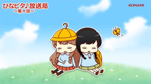 ひなビタ放送局第10回が公開!  まり花とイブの新曲『走れメロンパン』が初披露