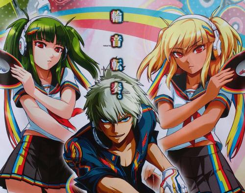 beatmaniaIIDX 20 tricoro 本日25日より本稼働開始! これまでのコネタまとめ