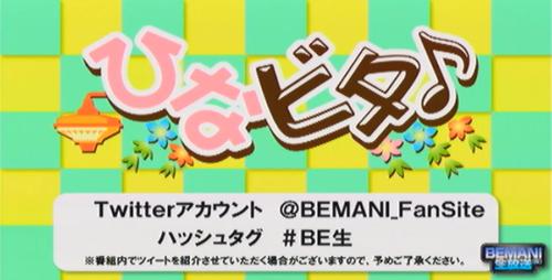 今回のBEMANI生放送はひなビタ特集! ひなビタ新楽曲の情報やサントラ特典ビジュアルが公開!