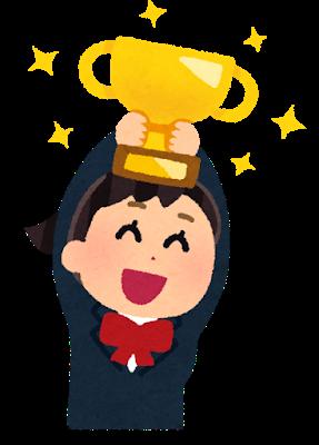 trophy_school_girl