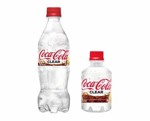 【朗報】コカコーラさん「俺たちも透明なコーラ出したぞ!会議中や公務員が飲んでも大丈夫!」(画像あり)