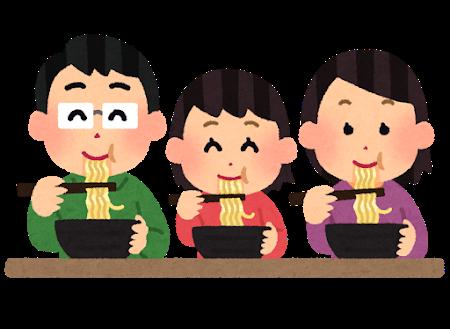 food_men_family_ramen