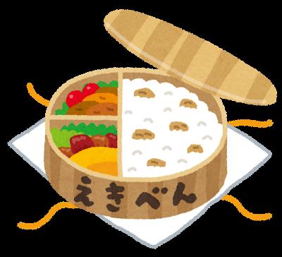 food_ekiben