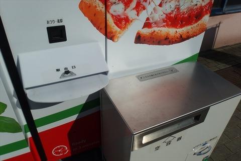l_ah000_pizza3