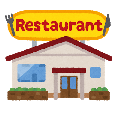 building_food_family_restaurant