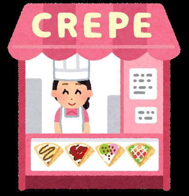 sweets_crepe_house_woman