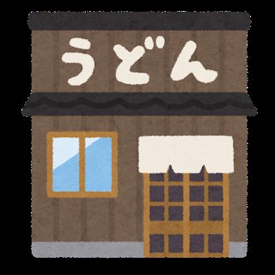 building_food_udon