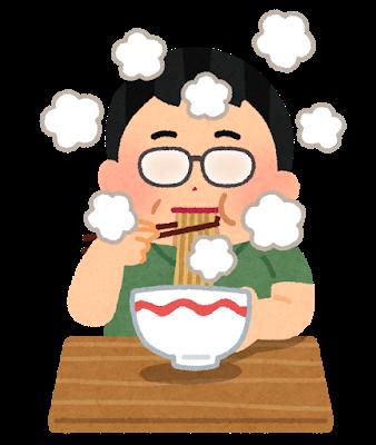 ramen_megane_kumoru
