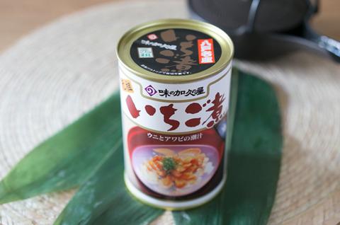 """【苺じゃないの】""""いちご煮""""の缶詰で炊き込みご飯、めちゃ美味いwwwwwwww(画像あり)"""
