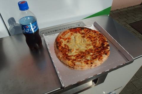 l_ah000_pizza6