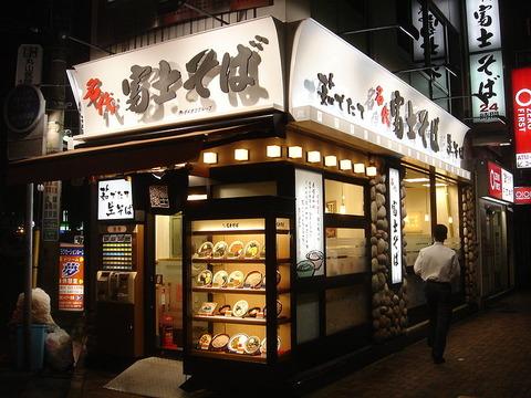 800px-Soba_buffet_near_Suidobashi_Station_by_shibainu