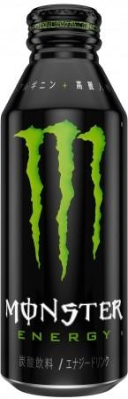 【日本限定大容量!】いよいよ『モンスターエナジー』に473ml缶登場!!!!!!!!(画像あり)