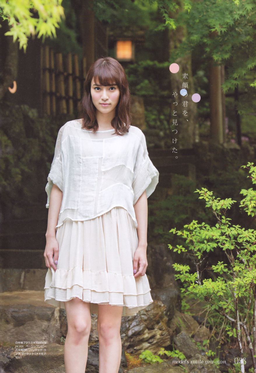 岡本あずさの白い衣装