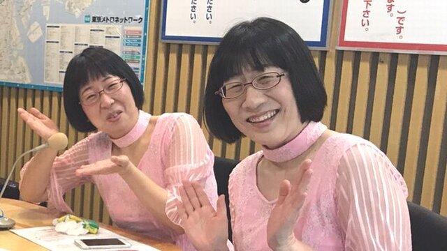 モーニング 阿佐ヶ谷 ルーティン の 姉妹