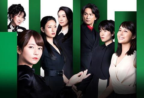 7hisho_yoko_202010_v2