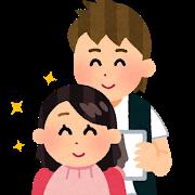 biyouin_sanpatsu_seikou
