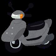 bike_scooter