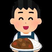 curry_tenin_man