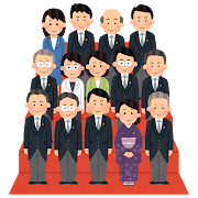 seiji_naikaku