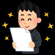 test_print_happy_schoolboy