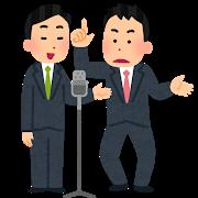 owarai_manzai