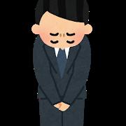 pose_syazai_man