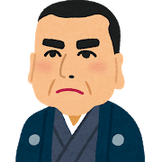nigaoe_saigoutakamori