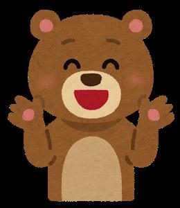 inaiinaibaa_bear2