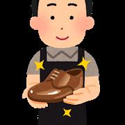 job_kutsumigaki