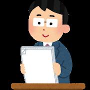 school_print_kubaru