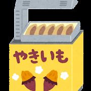 super_yakiimo_machine