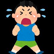 cry_naku_boy
