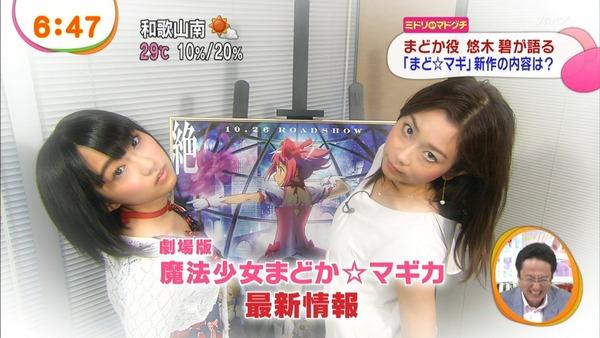 http://livedoor.blogimg.jp/seiyumemo/imgs/a/d/ada66454.jpg