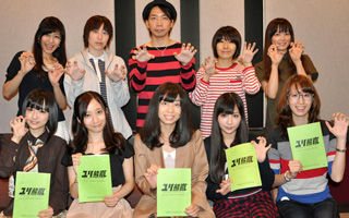 http://www.yurikuma.jp/images/special/002/p_001.jpg