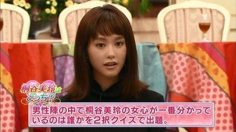 【SMAP×SMAP】スマスマに出演した桐谷美玲の肌が汚すぎた結果・・・明らかに不自然な映像加工が施される・・阿部サダオみたいだと話題【画像あり】