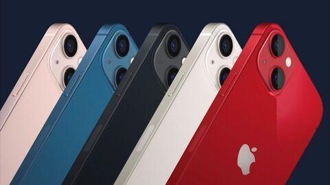 Appleが新型「iPhone 13シリーズ」を発表 9月24日発売