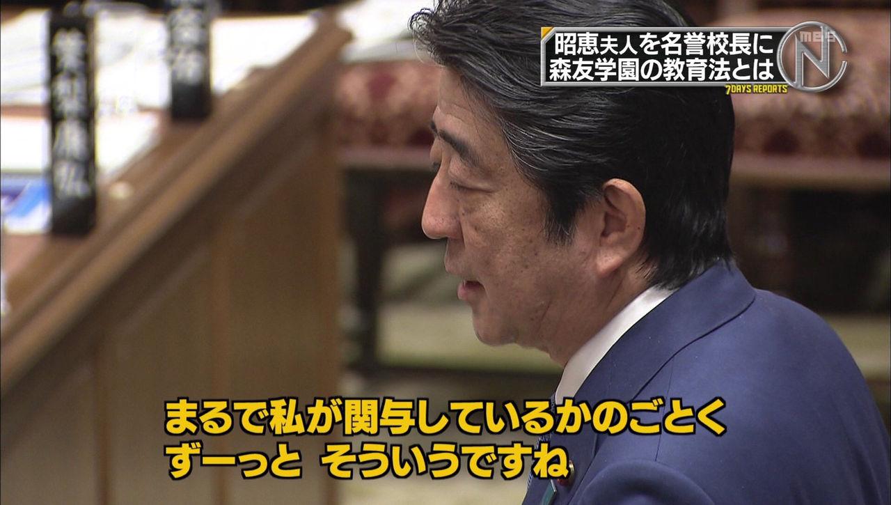 【悲報】安倍首相、国会でレスバトルをしてしまう
