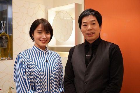 広瀬アリス、新『アナザースカイ』MCに起用「夢のようです」