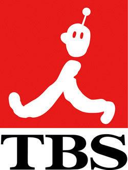 「TBSさん!これは、空前絶後のぉ!間違いであります!」 在日本エストニア大使館がツイッターで「東大王」に物言いwwwwwwwww