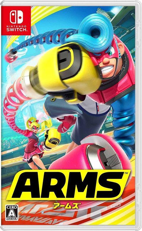 【スイッチ】ARMSのCMめっちゃ流れてるんだけど何なんwwwwwwwwwwwwwww