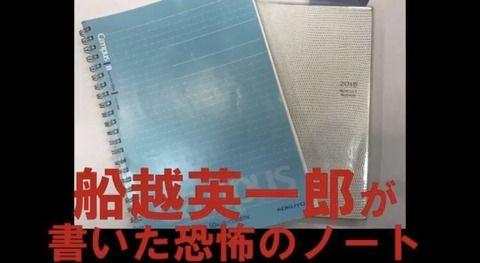 【速報】TBS「ビビット」が船越不倫暴露の松居一代に出演依頼した事が発覚!現在・・・