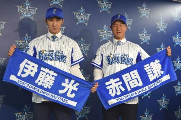 【朗報】伊藤光さん、Deユニがめちゃくちゃ似合う